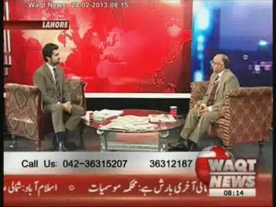 News Lounge 28 February 2013