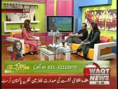 Salam Pakistan 28 February 2013 (Part 1)