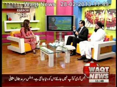 Salam Pakistan 28 February 2013 (Part 2)