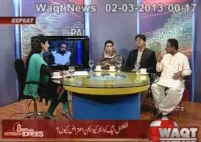 8pm with Fareeha Idrees 01 March 2013
