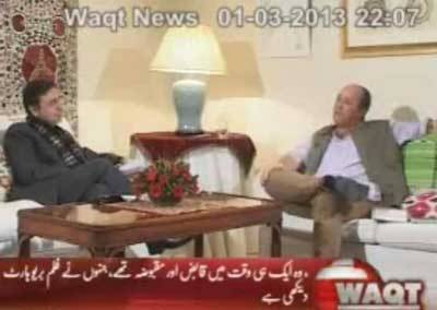 Tonight With Moeed Pirzada 01 March 2013