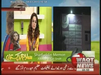 Salam Pakistan 04 March 2013 (Part 1)