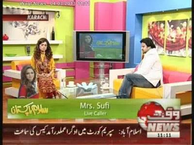 Salam Pakistan 04 March 2013 (Part 2)