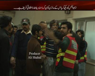 Jinnah Hospital Security Incharge Attacked on Assignment Team 02 March 2013