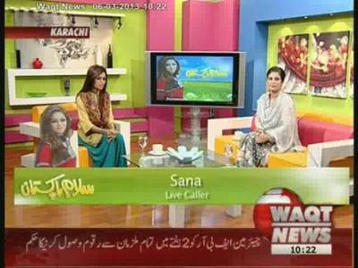 Salam Pakistan 06 March 2013 (Part 1)