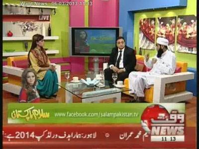 Salam Pakistan 06 March 2013 (Part 2)