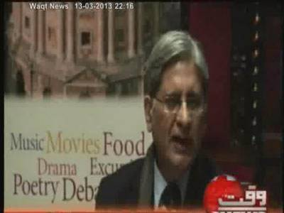 Tonight With Moeed Pirzada 13 March 2013