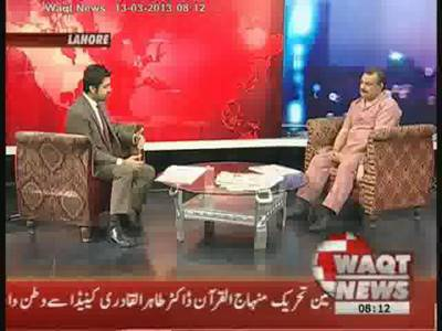 News Lounge 13 March 2013