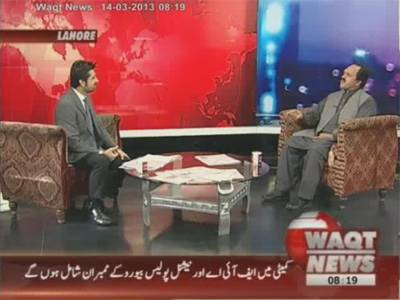 News Lounge 14 March 2013