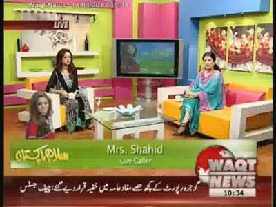 Salam Pakistan 13 March 2013 (Part 1)