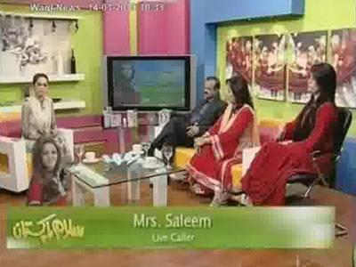 Salam Pakistan 14 March 2013 (Part 1)