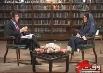 Tonight With Moeed Pirzada (Hina Rabbani Khar Interview) 14 March 2013
