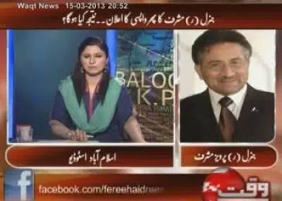 8pm with Fareeha Idrees (General Pervaiz Musharraf Return to Pakistani Politics) 15 March 2013