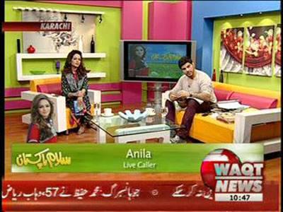 Salam Pakistan 18 March 2013 (Part 1)
