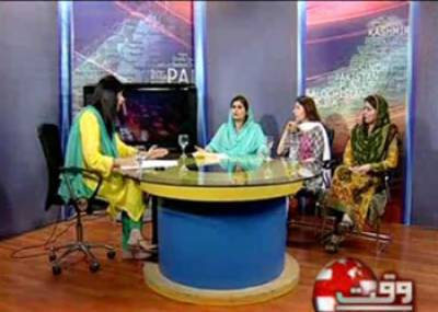 8pm with Fareeha Idrees 18 March 2013