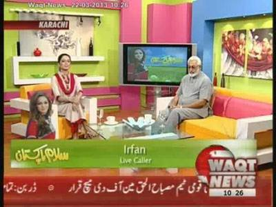 Salam Pakistan 22 March 2013 (Part 1)