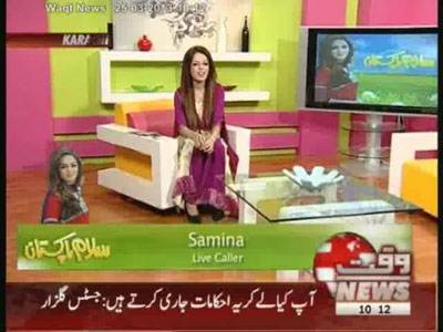 Salam Pakistan 25 March 2013 (Part 1)