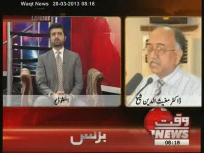 News Lounge 28 March 2013