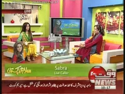 Salam Pakistan 28 March 2013 (Part 1)