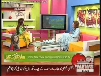Salam Pakistan 28 March 2013 (Part 2)