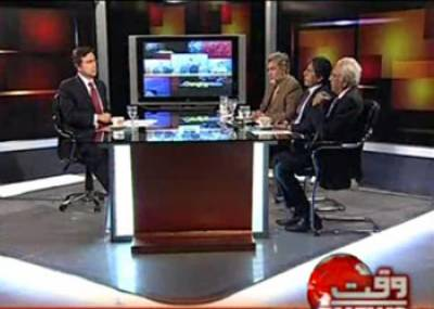 Tonight With Moeed Pirzada 27 March 2013