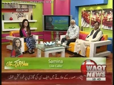 Salam Pakistan 29 March 2013 (Part 1)