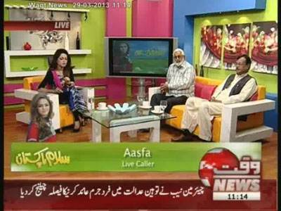 Salam Pakistan 29 March 2013 (Part 2)