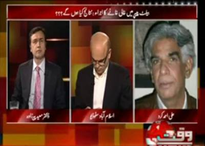 Tonight With Moeed Pirzada 03 April 2013