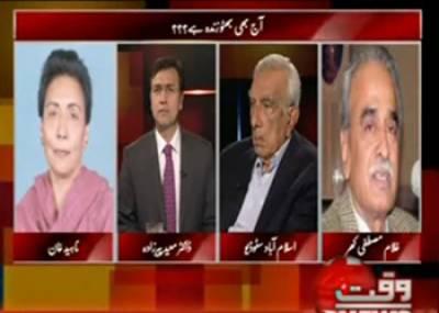 Tonight With Moeed Pirazda (Zulfiqar Ali Bhutto Personality) 04 April 2013