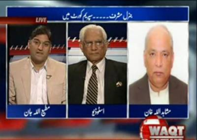 Apna Apna Gareban (General Pervaiz Musharraf in Supreme Court:Fears and Future) 06 April 2013