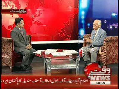 News Lounge 12 April 2013