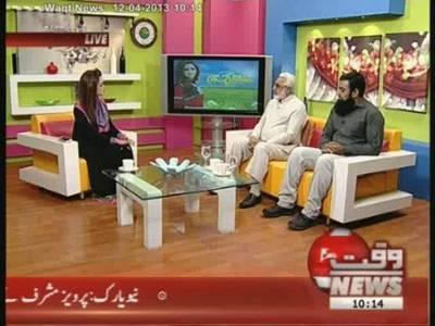 Salam Pakistan 12 April 2013 (Part 1)