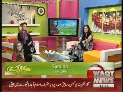 Salam Pakistan 12 April 2013 (Part 2)
