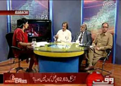 8pm with Fareeha Idrees (Will Article 62 and 63 Be Implementated?) 11 April 2013