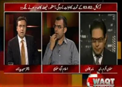 Tonight With Moeed Pirzada (Disqualification of Nomination Papers Under Article 62 and 63:Decisions Being Reversed) 11 April 2013