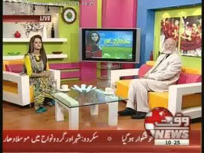 Salam Pakistan 16 April 2013 (Part 1)