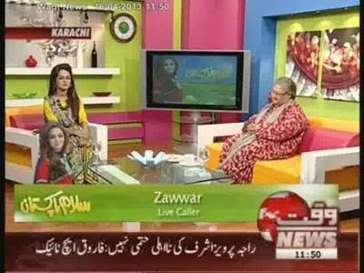 Salam Pakistan 16 April 2013 (Part 2)