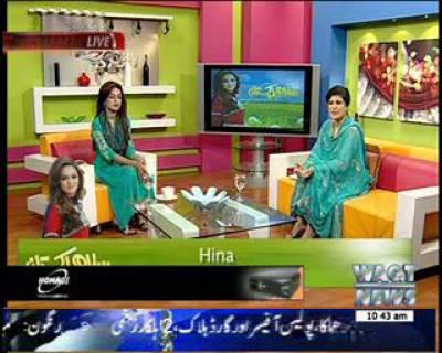 Salam Pakistan 01 May 2013 ( Part 1)