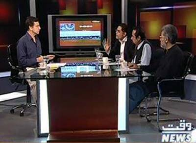 Tonight with Moeed Pirzada 01 May 2013