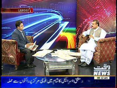 News Lounge 06 May 2013