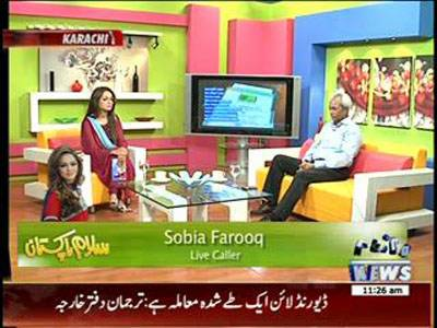 Salam Pakistan 06 May 2013 (Part 2)