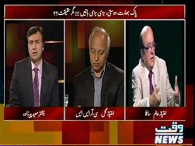 Tonight with Moeed Pirzada 06 May 2013