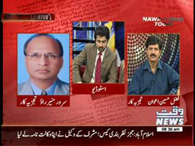 News Lounge 08 May 2013