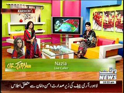 Salam Pakistan 08 May 2013 (Part 1)