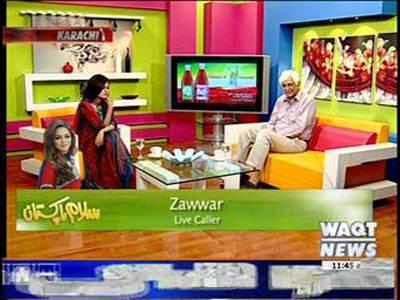Salam Pakistan 08 May 2013 (Part 2)