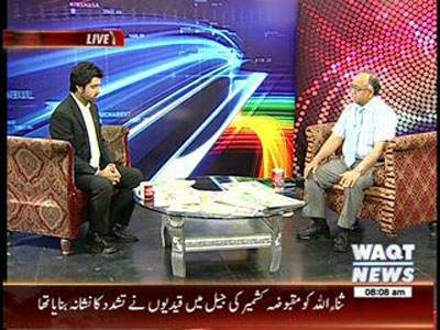 News Lounge 09 May 2013