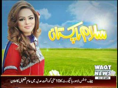 Salam Pakistan 09 May 2013 (Part 1)