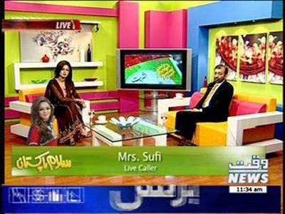 Salam Pakistan 09 April 2013 (Part 2)