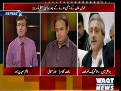 Tonight with Moeed Pirzada 08 May 2013