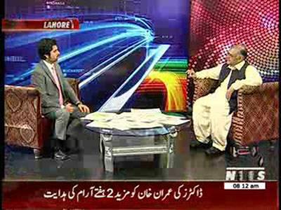 News Lounge 22 May 2013